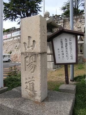 Photos: saigoku18-99