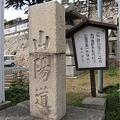 saigoku18-99