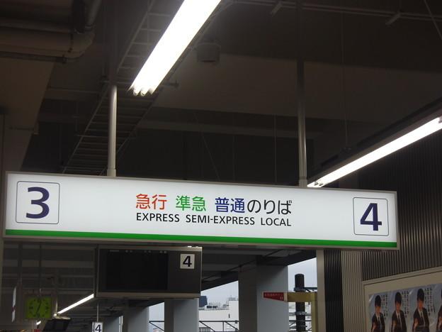 Photos: 近鉄京都駅4番線完成(2)
