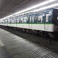 Photos: 京阪:9000系(9004F)-01