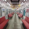 Photos: 近鉄:8600系(車内)-01