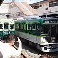 写真: 京阪電車 13000系と2600系