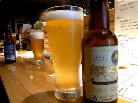 4網走ビール