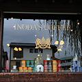 Photos: 2011/12KYOTO0024