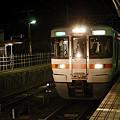 2012年の一番列車。