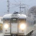 Photos: ファンタジー・トレイン?