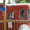Photos: 女川駅前の温泉休憩所入り口
