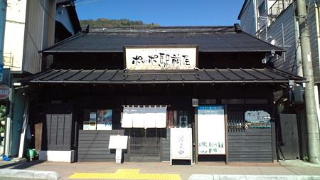 久しぶりに山北駅に来たら駅...