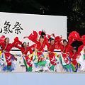 疾風乱舞_24 - 原宿表参道元氣祭 スーパーよさこい 2011