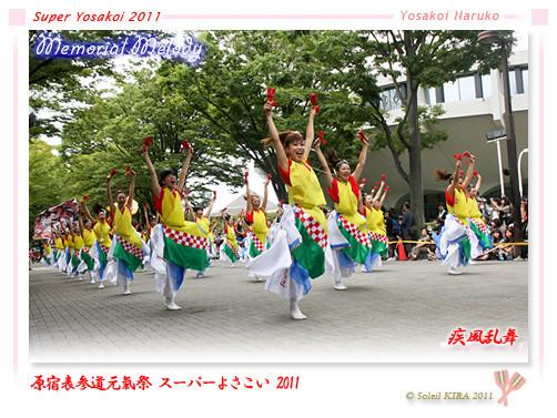 写真: 疾風乱舞_30 - 原宿表参道元氣祭 スーパーよさこい 2011