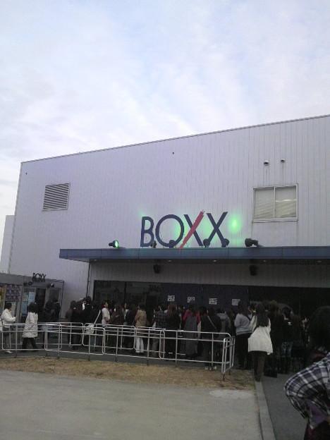 20110227 BOXX TYO BIG BITES