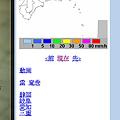 写真: Operaパネル:国交省携帯サイト「レーダー・ナウキャスト」(拡大)