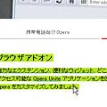 Photos: Opera設定ファイルエディタでテキスト選択時の色を変更!(適用、拡大)