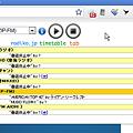 写真: Chromeエクステンション:radiko player(番組表、拡大)