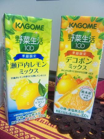 野菜生活100 瀬戸内レモンミックス・デコポンミックス