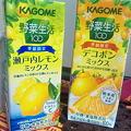 写真: 野菜生活100 瀬戸内レモンミックス・デコポンミックス