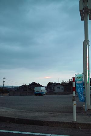 dawn03092012dp2
