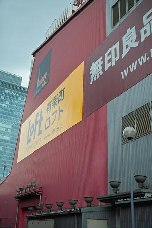 Tokyo04112012dp2-04