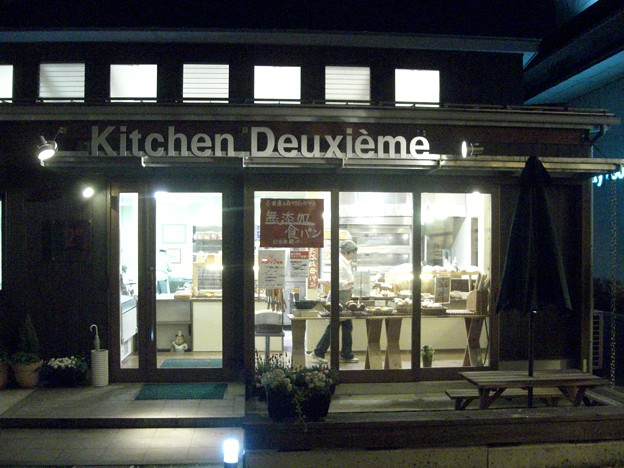 Kitchen Deuxieme2011.04 (0)