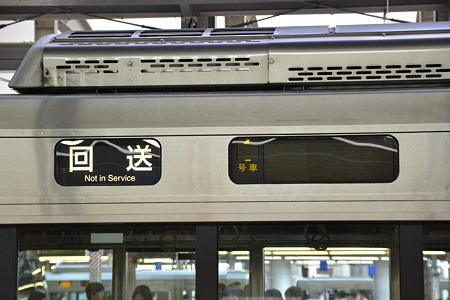 行先表示器(223系6000番台)@大阪駅[8/11]