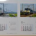 写真: masapipoosan 2012年カレンダー 5月-6月