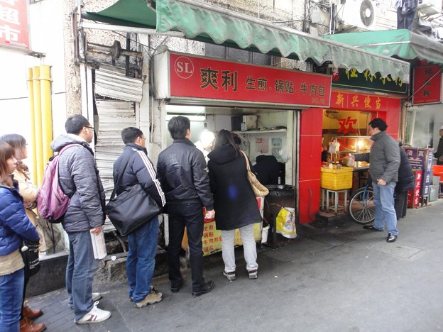 Photos: 生煎のお店前の行列