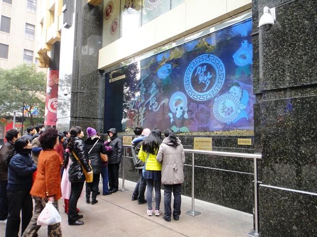 Photos: 上海南京東路の水槽