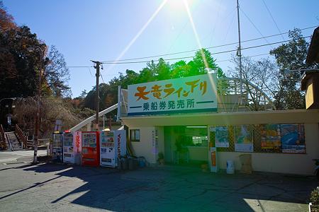 師走の天竜峡6(SDIM0535)