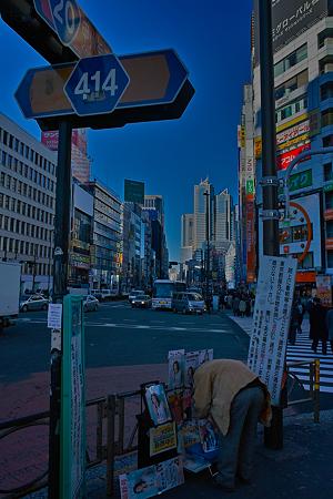 新宿の風景SDIM0071
