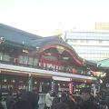 Photos: 神田明神の豆まき終了 #a...