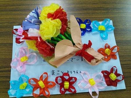 まこと幼稚園 ひなまつり コンサート 伊坪 淑子 ピアノ 倉石 真 テノール cadeau1