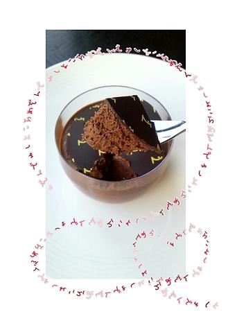 チョコレートムースの様子@La Maison du Chocolat