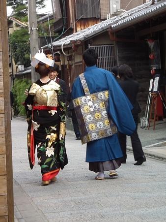 京都2 168