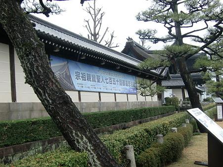 東本願寺3188