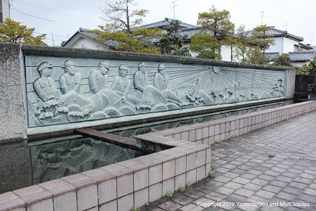 漁風景壁画