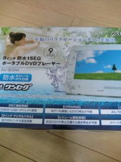 写真: 防水DVDプレイヤー売り場...