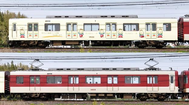 近鉄1430系1433F(VW33)海側側面 2012.04.15