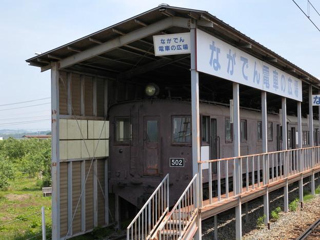 長野電鉄 小布施駅