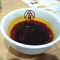 Photos: 大阪王将の『鉄ラー油』