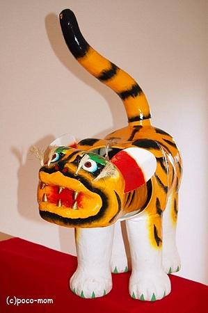 102張り子の虎