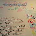 Photos: 【東北関東大震災】メッセージ、届けます!