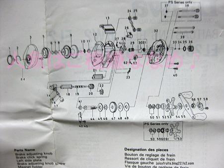 BW2 展開図