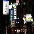 長野市内スナップ2