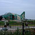 茨城空港公園 F-4ファントム?戦闘機(偵察機型)