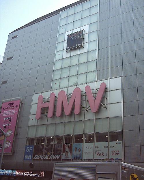 100731HMV_Shibuya02
