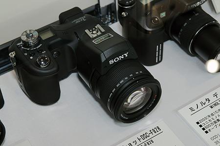 Sony Cybershot F828