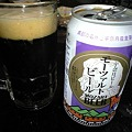 Photos: 宇奈月の黒ビール