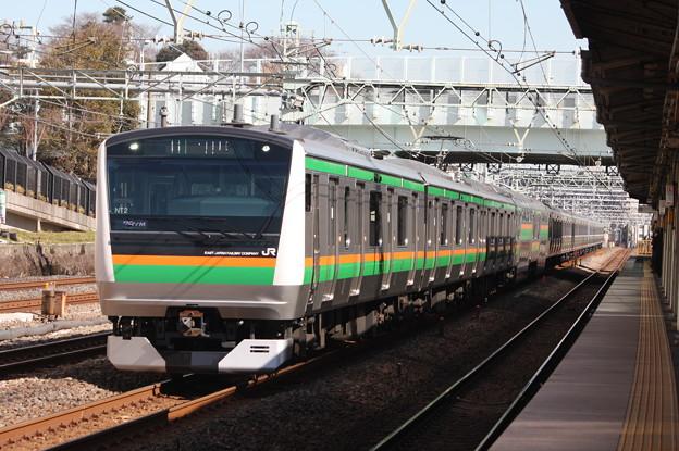 Photos: 東海道線 E233系3000番台NT2編成