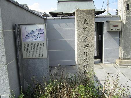 浄瀧寺の碑