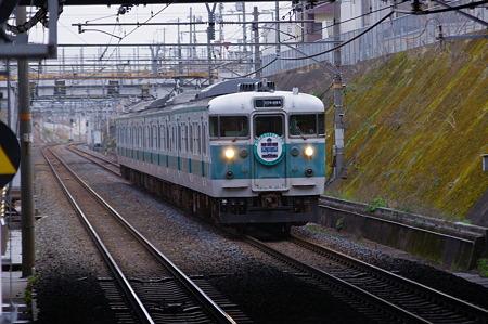 IMGP7641
